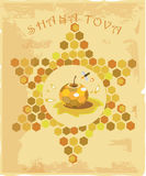 Shana tova card on the old paper. Jewish new year holiday background with apple and honey and bee,into jewish star on the jld paper background Stock Image