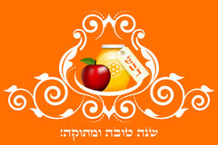 Shana Tova card (Sweet Shana tova - Hebrew) Stock Image