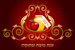 Shana Tova card (Sweet Shana tova - Hebrew) Royalty Free Stock Photos