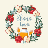 Shana Tova greeting card, invitation for Jewish New Year Rosh Hashanah. Floral wreath made of pomegranate and apple. Fruit, leaves, flowers and honey, vector stock illustration