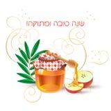 Shana Tova greeting card Royalty Free Stock Image