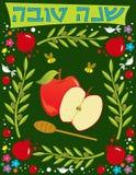Shana Tova Greeting. Vector illustration of Rosh Hashana greeting card. Eps10 royalty free illustration