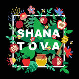 Shana Tova Happy New Year auf Hebräer Lizenzfreies Stockfoto