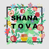 Shana Tova Happy New Year auf Hebräer Lizenzfreie Stockbilder