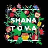 Shana Tova Happy New Year en hebreo stock de ilustración
