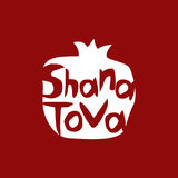 `Shana Tova` Happy New Year on hebrew. Greeting card for Jewish New Year Stock Images