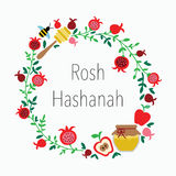 Shana Tova Happy New Year no hebraico Fotos de Stock