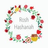 Shana Tova Happy New Year op Hebreeër Stock Foto's
