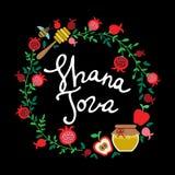 Shana Tova Happy New Year op Hebreeër Royalty-vrije Stock Fotografie
