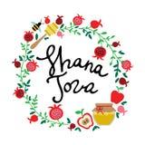 Shana Tova Happy New Year op Hebreeër Royalty-vrije Stock Afbeeldingen