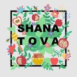 Shana Tova Happy New Year su ebreo Immagini Stock Libere da Diritti