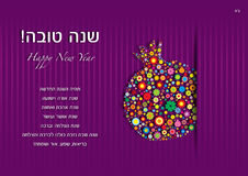 Jew happy new year Stock Images
