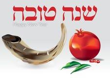 Shana-tova jüdischer Apfel Lizenzfreie Stockfotos