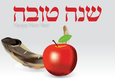 Shana-tova jüdischer Apfel Lizenzfreie Stockfotografie