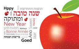 Shana-tova jüdischer Apfel Stockfotografie