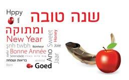 Shana-tova jüdischer Apfel u. Shofar Stockbilder