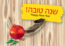 Shana-tova jüdischer Granatapfel Stockbilder