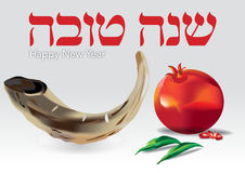 Shana tova Jewish apple Royalty Free Stock Photos