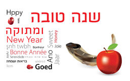 Shana tova Jewish apple & shofar Stock Images