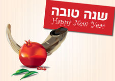 Shana tova Jewish Stock Photos