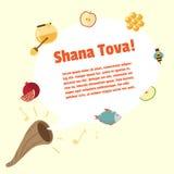 Shana Tova Rosh Hashanah, cartão judaico do vetor do ano novo Foto de Stock