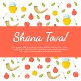 Shana Tova Rosh Hashanah Celebración judía del Año Nuevo Imágenes de archivo libres de regalías