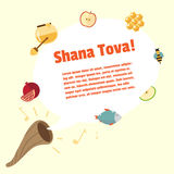 Shana Tova Rosh Hashanah, Jewish New year vector greeting card.  Stock Photo