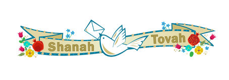 Shanah Tovah Banner Royalty Free Stock Images