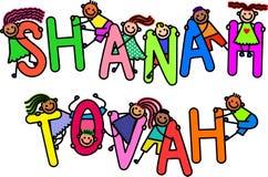 Shanah Tovah Kids Stock Photography