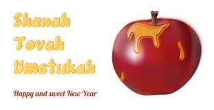 Shanah Tovah vector honey text and apple Stock Image