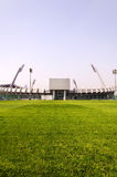 Shandong Sports Center Stock Photography