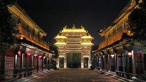 Shandong Zaozhuang Taierzhuang Night Special Stock Photo