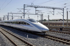 Shandong Zibo High Speed ??Train Station Royalty Free Stock Images