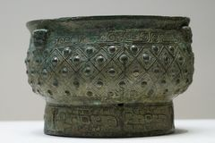 Bronze Gui Food container Shang Chao. Shang Dynasty of China Wu Ding reign Unearthed from tomb of FU HAO at AnYang, Henan Province, China, 1976 Royalty Free Stock Images