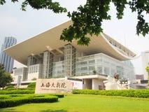 Shang hai Uroczysty Theatre, punktu zwrotnego budynek w popołudniu s Fotografia Stock