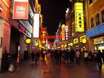 Shang Xia Jiu lu Shopping Street , Guangzhou Royalty Free Stock Images