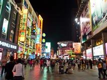 Shang Xia Jiu lu Shopping Street, Guangzhou Royalty Free Stock Photo