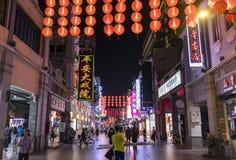 Shang Xia Jiu Pedestrian Street of Guangzhou Stock Photo