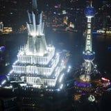 Shangai Fotos de archivo libres de regalías