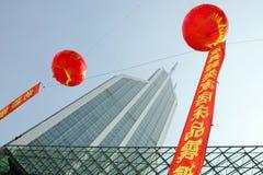 Shangai Foto de archivo libre de regalías