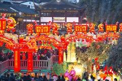 Shangai, China - febrero 2, 2016: Festival de linterna en el Año Nuevo chino (año del mono) Foto de archivo libre de regalías