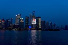 Shangai en la noche foto de archivo libre de regalías