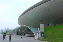 Shangai Mercedes Benz Center imagen de archivo libre de regalías