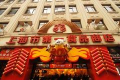 ShangHai Fotografia de Stock