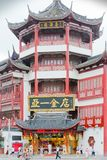 Shanghai ancient palace in summer stock image