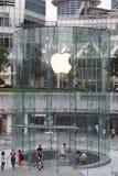 Shanghai: apple store Stock Image