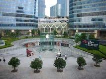 Shanghai Apple Store Stock Photo