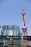 Shanghai Apple stores Royalty Free Stock Photography