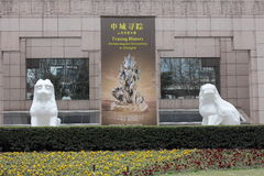 Shanghai Archaeological Exhibition Royalty Free Stock Images