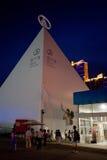 Shanghai-Ausgedehnter Pavillion der Ausstellungs-2010 Lizenzfreie Stockfotos